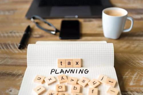 什么是企业所得税税务筹划